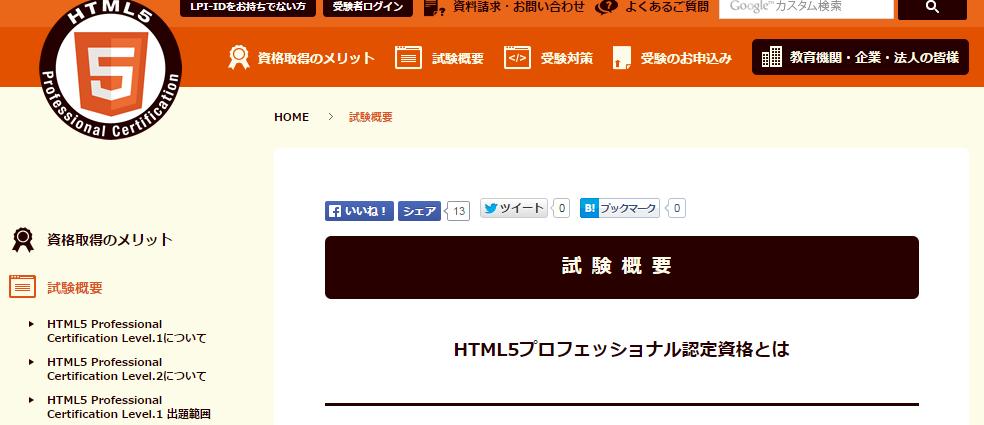 https://webken.jp/