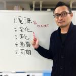 Webマーケティングのコンサルタントとして働く大男のスマート気配り術!?