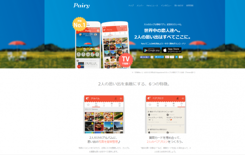 pairy