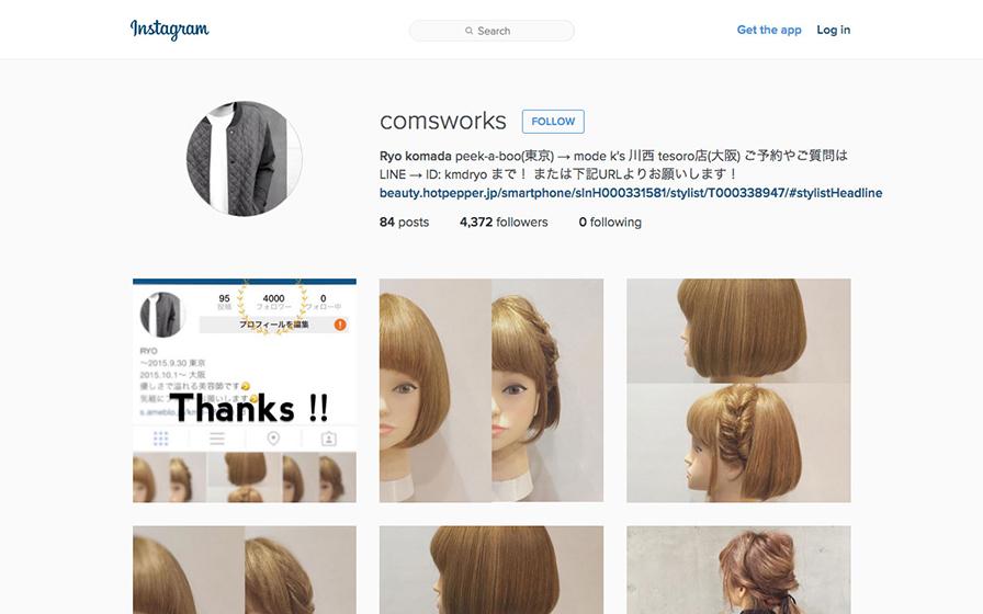 comsworksのインスタグラムのページ