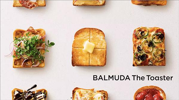 バルミューダ製のトースター「BALMUDA The Toaster」で焼いたトースト