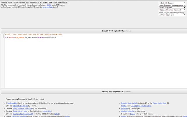 Online Javascript beautifierのホームページ