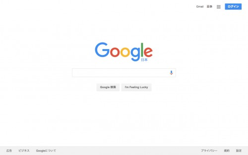 Googleで類似画像を検索