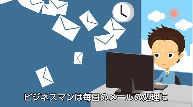 chatworkによる動画マーケティング