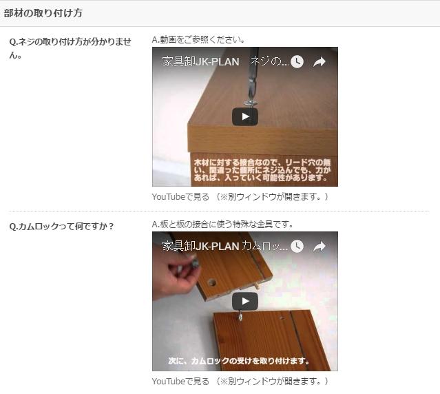 通販Laboの動画マーケティング活用方法1