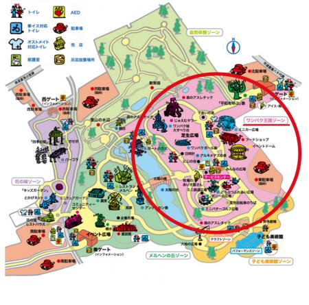 アンデルセン公園ワンパクゾーン