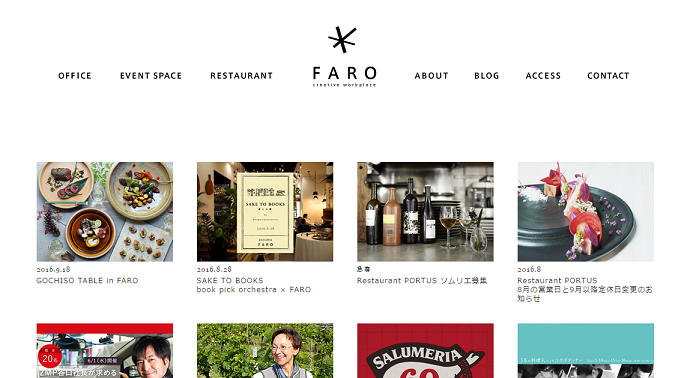 faro-creative-workplace%e9%9d%92%e5%b1%b1